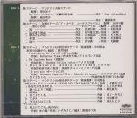 09ジョイントCD2